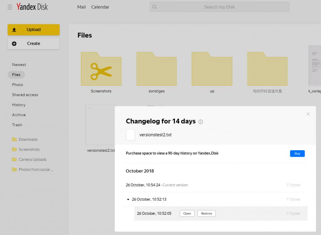Keine Wolke aus Russland - Yandex.Disk fehlt im c't-Test der Cloud-Speicher-Dienste 14